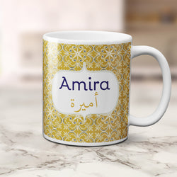 Tasse Amira - Marocco Mosaic Collection