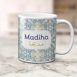 Tasse Madiha - Marocco Mosaic Collection