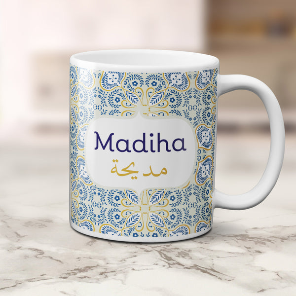Mug Samira - Morocco Carneval Collection