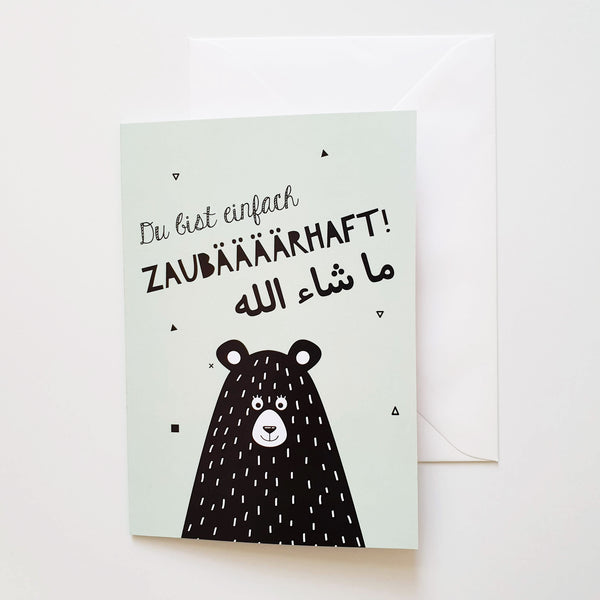 Card ''You are adorable''