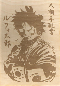 One Piece - Wano Luffy Wooden Wanted Poster