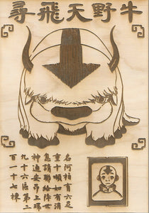 Avatar the Last Airbender- Appa Wooden Wanted Poster - TantrumCollectibles.com
