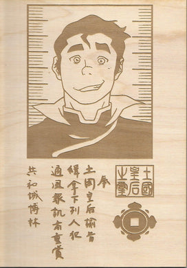 The Legend of Korra- Bolin Wanted Poster - TantrumCollectibles.com