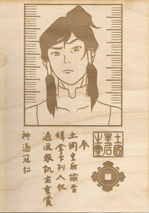 The Legend of Korra- Korra Wanted Poster - TantrumCollectibles.com