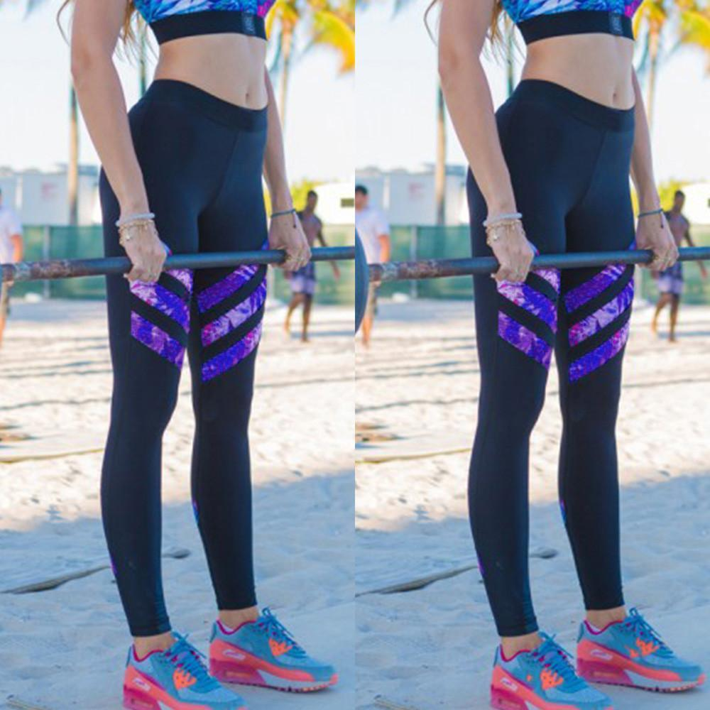 Black Purple Patchwork Leggings