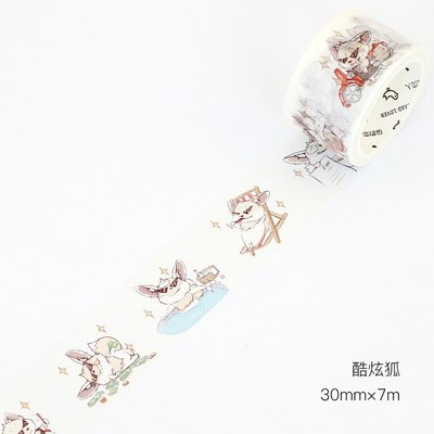 Cute Paper Dog Cat Decoration Washi Tape Decorative Masking Tape Stickers Scrapbooking Japanese Stationery School Supplies