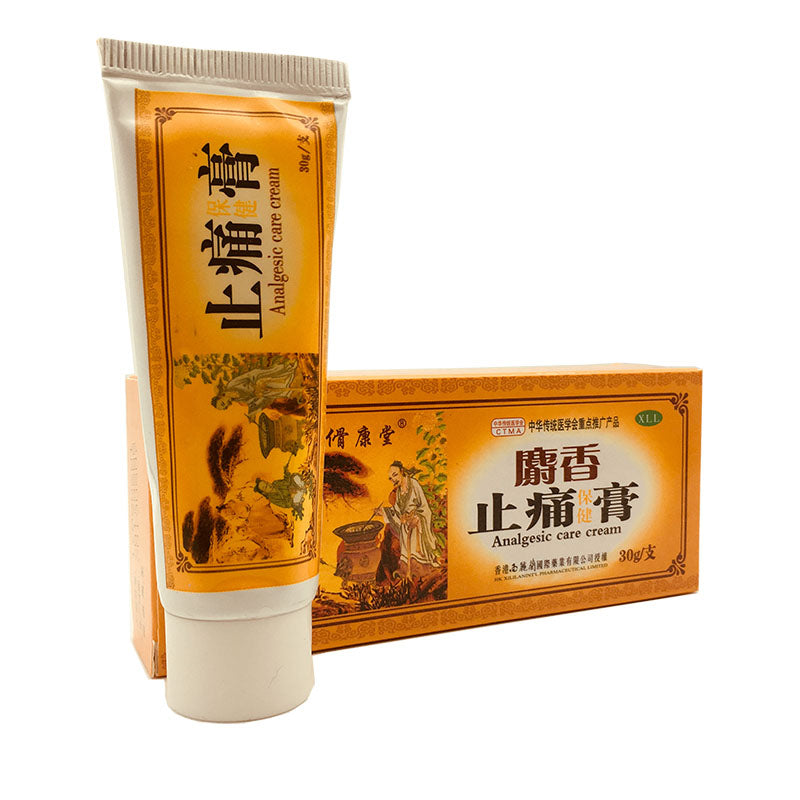 2018 Chinese Shaolin Analgesic Cream Suitable For Rheumatoid Arthritis/ ZB Joint Pain/ Back Pain Relief Analgesic Balm Ointment