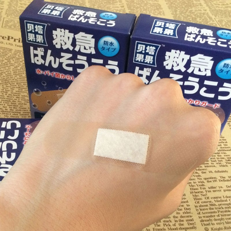 50Pcs Breathable Waterproof Bandage Band-Aid Hemostatic Adhesive Sport Outdoor Wound Care Tool