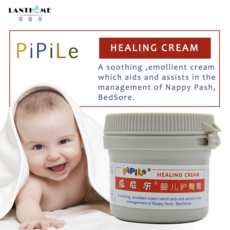 New Baby Hips Cream Healing Cream for Baby Skin Problem Eczema Wound Prevention Red Butt Diaper Rash Neonatal 60g Care Cream