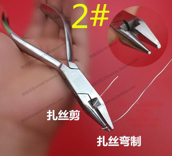 Dental material instrument stainless steel Multifunction clamp Mechanic plier olecranon Wire scissors moon plier trigeminal tool