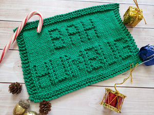 Bah Humbug Dishcloth