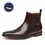 Men's Chelsea Boots Angus-3-darkbrownNew ArrivalB51710darkbrown-7
