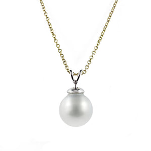 Silver Opulent South Sea Pearl Pendant | Shop Online - Pendant - Rosendorffs Diamonds Perth, Australia