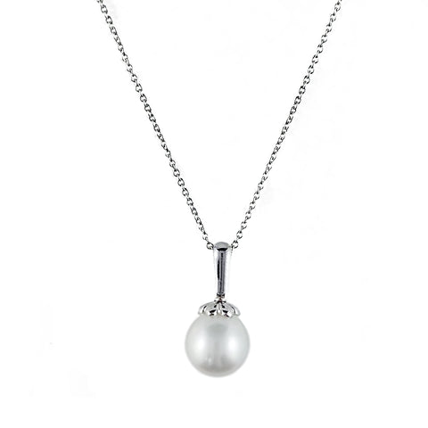 South Sea Pearl White Gold Pendant | Shop Online | Pendant - Rosendorff