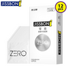 12pcs/pack Jissbon ultra thin condom