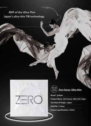 specifications of Jissbon Zero invisible ultra thin condom