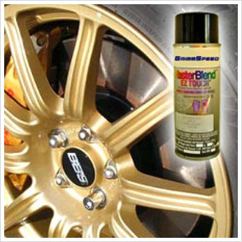 Grimmspeed OEM Gold Subaru Wheel Paint