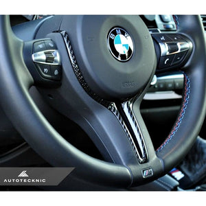 AutoTecknic Carbon Fiber Steering Wheel Trim BMW F-Chassis M Vehicles