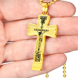 Psalm 23 Christian Cross Ball And Chain