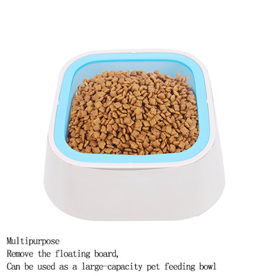 Bowls Floating Drinking-Water-Feeder Plastic No-Spill Petshy Portable Not-Wetting-Mouth