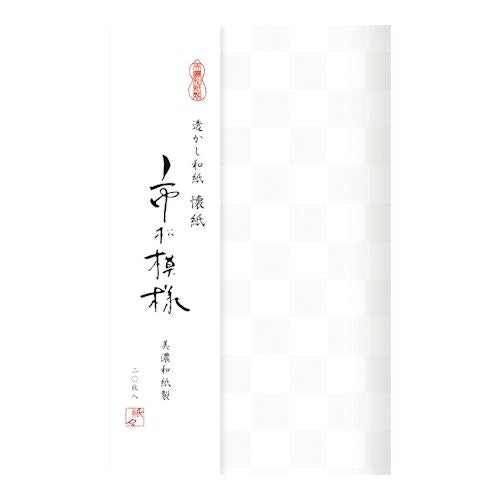 Furukawashiko Watermark Japanese paper checkered pattern