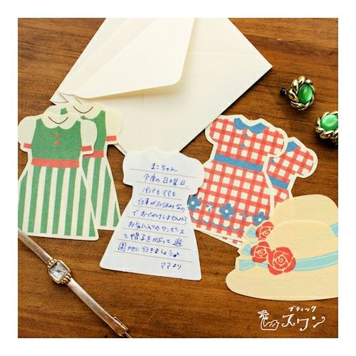 Furukawashiko Retro Die Cut Mini letter Set - Boutique Swan