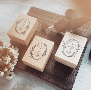 Nove Rubber Stamp Collection - Little Life