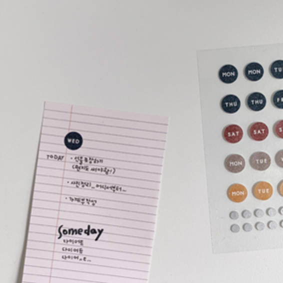 Suatelier Days Sticker Sheet