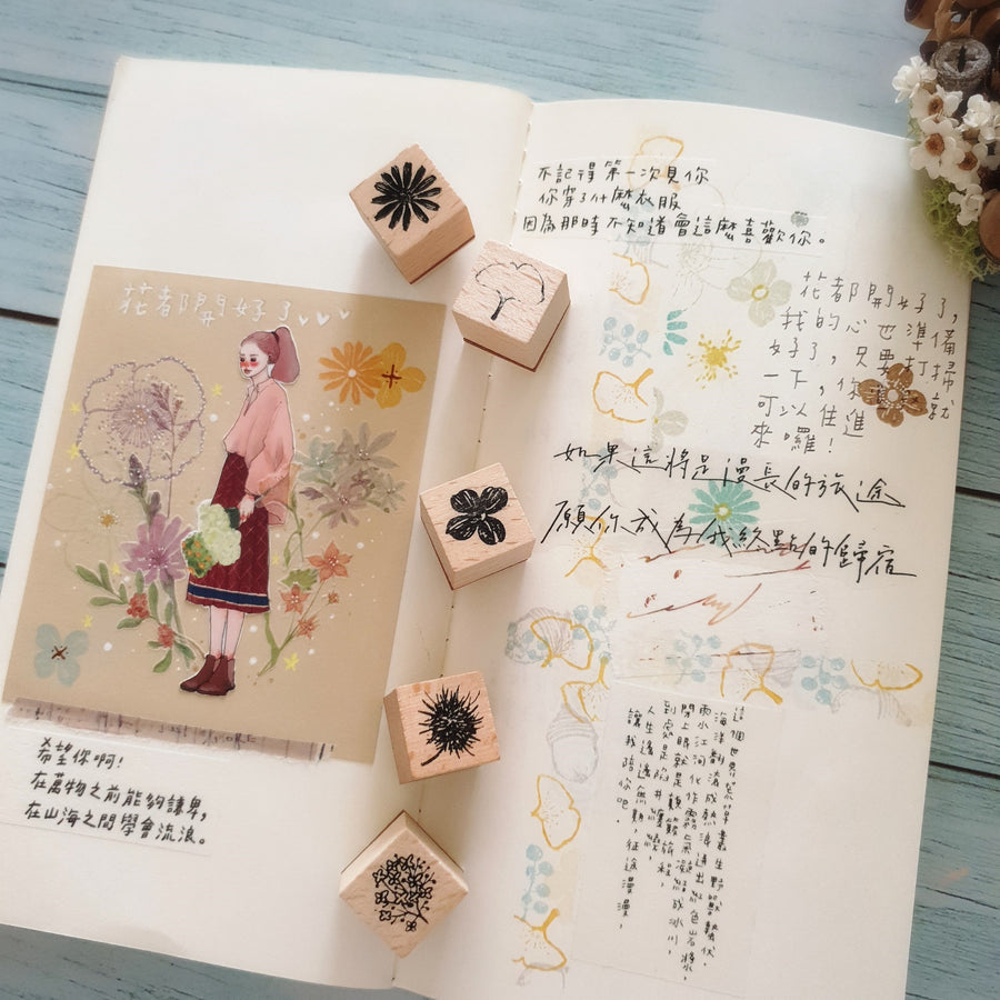 Fairy-Pill Mosaic Stamp Set