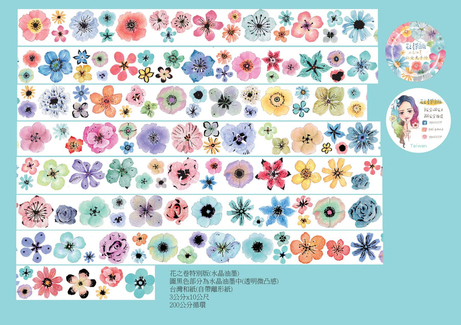 Fairy-Pill Flower Roll Special Edition Washi Tape