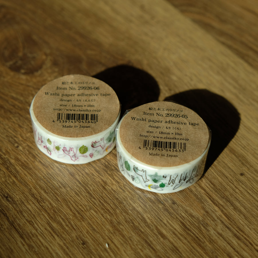 Classiky Forest Masking Tape - 1 piece pack