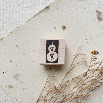 Hankodori original rubber stamp - New Year's stamp 年贺