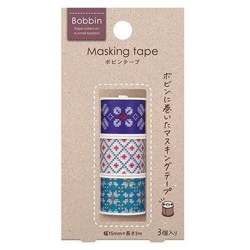 Kokuyo bobbin 3 roll set masking tape - knitted