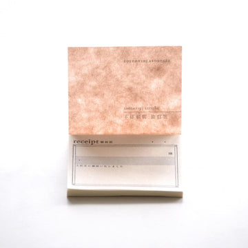 Tosawashi Products Washi Letterpress printed Receipt Book
