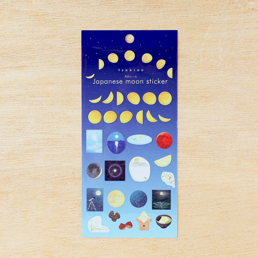 Tsukino Japanese moon sticker
