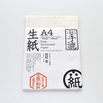 A4 Raw Paper- Sugi Covered Paper Sheet【杉皮入り楮紙】