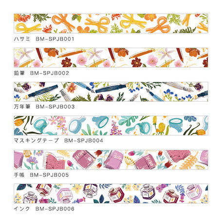 BGM Foil Stamping Washi Tape - Pencil pattern