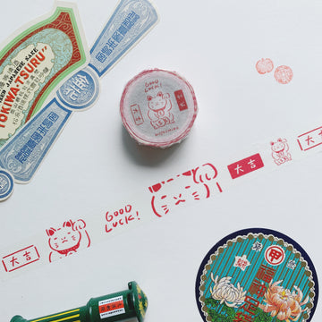 WHOSMING Masking Tape - Good Luck