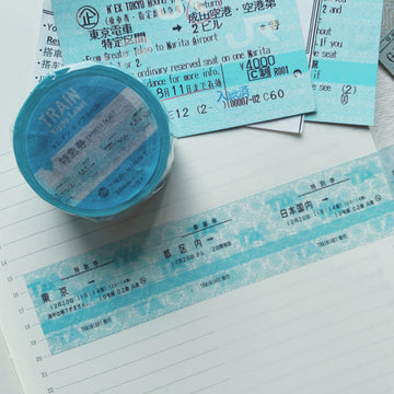 Trainiart x Yuruliku Train Kippu Label Express Ticket