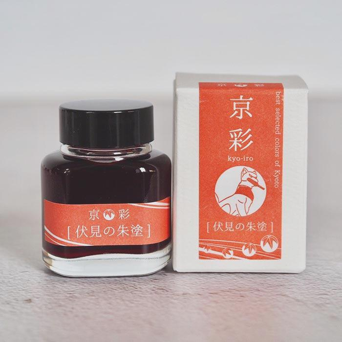 KYOTO INK KYO-IRO FLAMING RED OF FUSHIMI