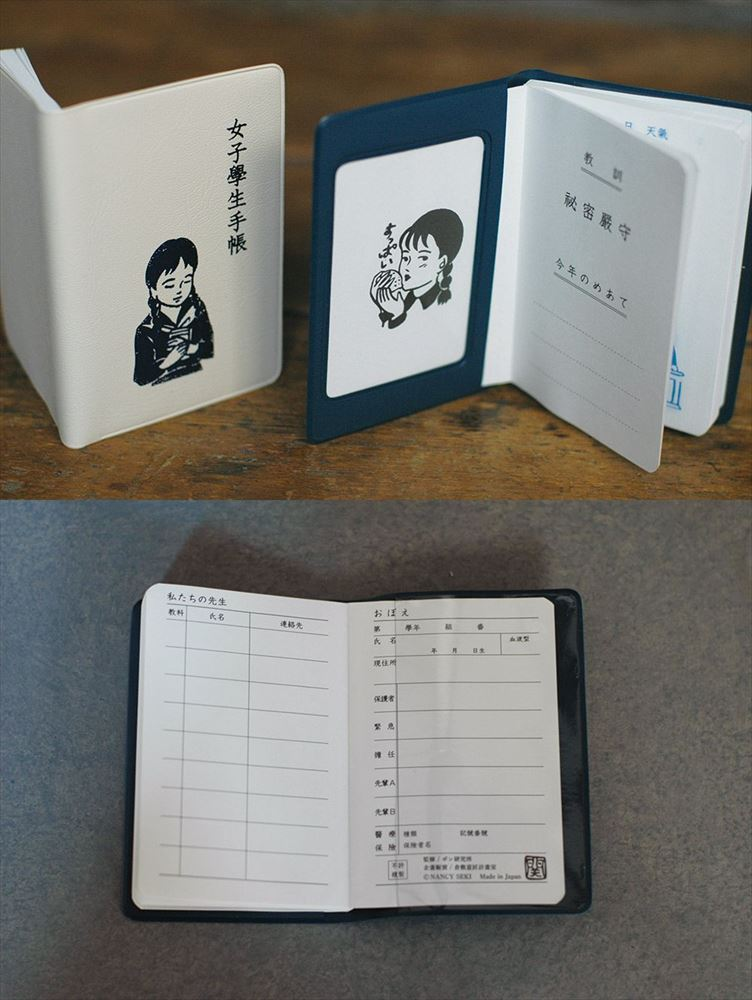 Classiky x Nancy Seki - Girl Student Notebook
