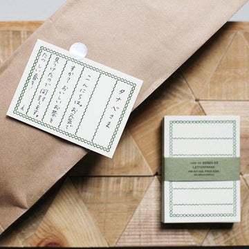 Classiky Letterpress Memo Card (Brown / Blue / Green)