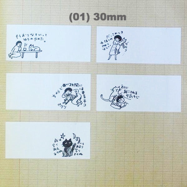 Classiky x Nishio Yuki Cat Roll Sticky Notes