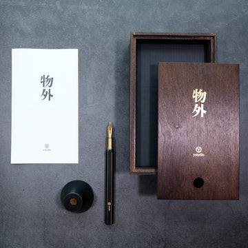 Ystudio Desk Fountain Pen - Brassing