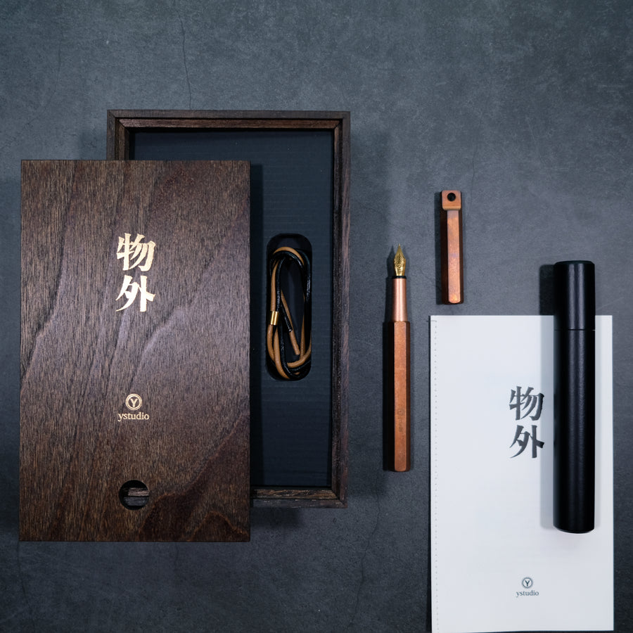 Ystudio Portable Fountain Pen - Classic