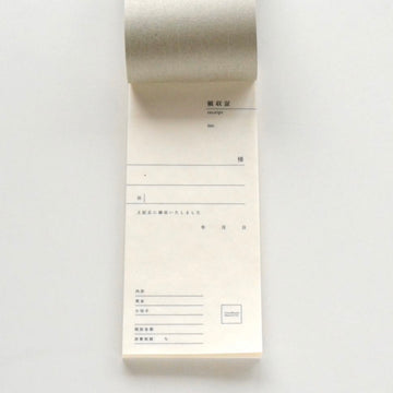 Tosawashi Products Vertical Washi Receipt Book