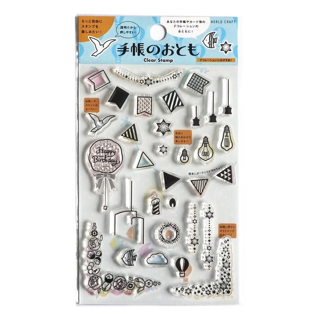 World Craft Clear Stamp - decorations