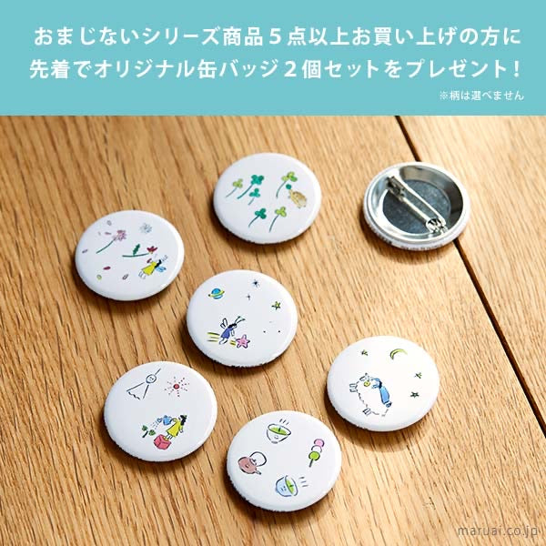 Maruai Omajinai washi roll sticker - Shooting Star