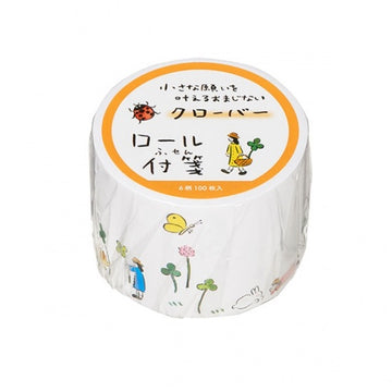 Maruai Omajinai washi roll sticker notes - Clover