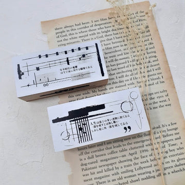 Stationery Instinct Youth Rubber Stamp set